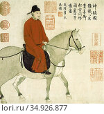 Zhao Mengfu ( Wade–Giles: Chao Meng-fu) was a prince and descendant... (2015 год). Редакционное фото, фотограф Pictures From History / age Fotostock / Фотобанк Лори