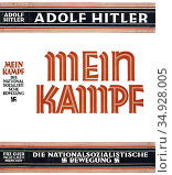 <i>Mein Kampf</i> is an autobiography by the National Socialist leader... (2013 год). Редакционное фото, фотограф Pictures From History / age Fotostock / Фотобанк Лори