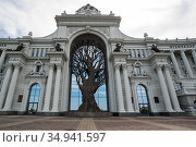 View of Agricultural Palace in Kazan (2018 год). Стоковое фото, фотограф Юлия Белоусова / Фотобанк Лори