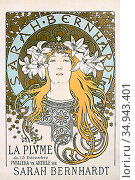 Mucha Alphonse Maria - Cover of La Plume 1896 (Sarah Bernhardt) - ... Редакционное фото, фотограф Artepics / age Fotostock / Фотобанк Лори