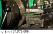 Проточка старого тормозного диска автомобиля на токарном станке. Редакционное видео, видеограф Виктор Карасев / Фотобанк Лори