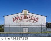 Appleton Estate Rum Factory Ageing House, Nassau Valley, Saint Elizabeth... Стоковое фото, фотограф Karol Kozlowski / age Fotostock / Фотобанк Лори