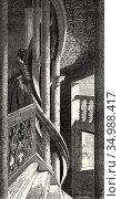 Staircase in the Fuchs house in Saint-Gilles square, Nuremberg, Bavaria... (2020 год). Редакционное фото, фотограф Jerónimo Alba / age Fotostock / Фотобанк Лори