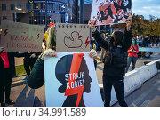 Warsaw, Poland - October 26, 2020: Acctivist blocked the streets ... Редакционное фото, фотограф Konrad Zelazowski / age Fotostock / Фотобанк Лори