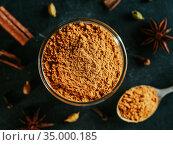 Garam masala and ingredients. Стоковое фото, фотограф Ольга Сергеева / Фотобанк Лори