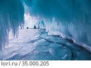 Fabulous ice cave on lake Baikal. Eastern Siberia, Russia. Стоковое фото, фотограф Наталья Волкова / Фотобанк Лори