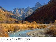 Autumn in Caucasus. Стоковое фото, фотограф александр жарников / Фотобанк Лори