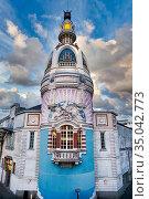 El Lieu Unique, Nantes, Pays de la Loire, France. Стоковое фото, фотограф Javier Larrea / age Fotostock / Фотобанк Лори