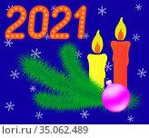Vector illustration of the candles and Christmas branch. Стоковая иллюстрация, иллюстратор Сергей Антипенков / Фотобанк Лори