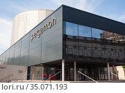 Berlin, Germany, Pergamonmuseum DAS PANORAMA in Mitte (2019 год). Редакционное фото, агентство Caro Photoagency / Фотобанк Лори