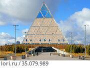 Palace of Peace and Reconciliation, or Pyramid of Peace and Accord, 62-metre-high pyramid. Entrance. Nur Sultan. Редакционное фото, фотограф Валерия Попова / Фотобанк Лори