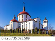 Warsaw, Mazovia / Poland - 2020/04/18: Facade of the blessed Wladislav... Редакционное фото, фотограф bialorucki bernard / age Fotostock / Фотобанк Лори
