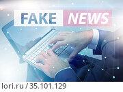 Fake news concept in information manipulation concept. Стоковое фото, фотограф Elnur / Фотобанк Лори
