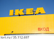 Вывеска магазина Икея на крыше здания и надпись вход. Редакционное фото, фотограф Кекяляйнен Андрей / Фотобанк Лори
