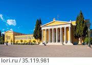 Athens, Attica / Greece - 2018/04/03: Zappeion Hall conference and... Редакционное фото, фотограф bialorucki bernard / age Fotostock / Фотобанк Лори