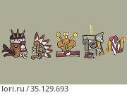 Days at Aztec Calendar. Codex Tudela, 16th-century pictorial Aztec... Стоковое фото, фотограф Juan García Aunión / age Fotostock / Фотобанк Лори