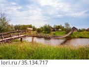 Wooden suspension bridge (2014 год). Стоковое фото, фотограф Юлия Бабкина / Фотобанк Лори