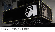 Studio 54.at Sirius XM radio reopens Studio 54.'One Night Only' 10... (2011 год). Редакционное фото, фотограф Adam Scull / age Fotostock / Фотобанк Лори