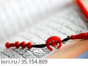 Quran and Tasbih (prayer beads). Close-up. France. Стоковое фото, фотограф Fred de Noyelle / Godong / age Fotostock / Фотобанк Лори