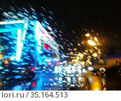 Ночной город в огнях. Москва. Стоковое фото, фотограф Victoria Demidova / Фотобанк Лори