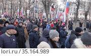 March in memory of Nemtsov (2020 год). Редакционное видео, видеограф Потийко Сергей / Фотобанк Лори