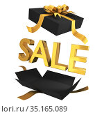 Sale. Sale in black gift box with gold symbols and ribbon. Promotional banner for a department store holiday sale. 3D rendering. Isolated on white background. Стоковая иллюстрация, иллюстратор Александр Якимов / Фотобанк Лори