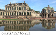 На территории Галереи старых мастеров. Дрезденская картинная галерея, Германия (2018 год). Редакционное видео, видеограф Виктор Карасев / Фотобанк Лори