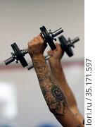 Run and Sens. Sports training center. Passy. France. Стоковое фото, фотограф Pascal Deloche / Godong / age Fotostock / Фотобанк Лори
