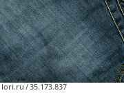 Denim abstract stitched background for atelier, blue jeans texture with copy space for text. Стоковое фото, фотограф Светлана Евграфова / Фотобанк Лори