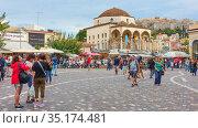 Monastiraki Square in Athens (2019 год). Редакционное фото, фотограф Роман Сигаев / Фотобанк Лори