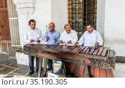 Traditional musicians, Antigua City, Guatemala, Central America. Редакционное фото, фотограф Николай Коржов / Фотобанк Лори