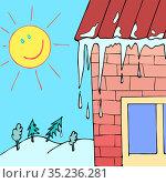 Оттепель среди зимы. Цветная иллюстрация. Стоковое фото, фотограф Александр Романов / Фотобанк Лори
