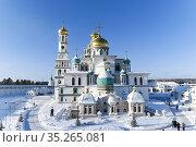 Новоиерусалимский монастырь ясным морозным днем в январе. Редакционное фото, фотограф Сергей Дрозд / Фотобанк Лори