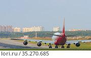 Boeing 747 airline Rossiya. Редакционное видео, видеограф Игорь Жоров / Фотобанк Лори