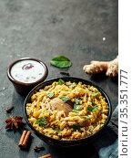 Pakistani chicken biryani rice, copy space. Стоковое фото, фотограф Ольга Сергеева / Фотобанк Лори