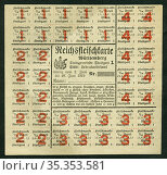 Europa, Deutschland, Baden-Württemberg, Stuttgart , Zeit nach dem... Редакционное фото, фотограф Historisches Auge Ralf Feltz / age Fotostock / Фотобанк Лори