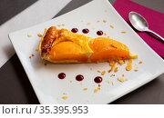 Traditional cake from bakery. Peach cake. Стоковое фото, фотограф Яков Филимонов / Фотобанк Лори