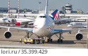 Royal Flight Boeing 747 (2017 год). Редакционное видео, видеограф Игорь Жоров / Фотобанк Лори