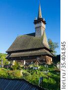 Biserica Sf. Nicolae in Maramures is wooden church. Стоковое фото, фотограф Яков Филимонов / Фотобанк Лори