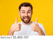 Portrait of caucasian man with big beard in white shirt. Bearded man... Стоковое фото, фотограф Zoonar.com/Seva Levitsky / easy Fotostock / Фотобанк Лори