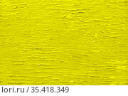 Crackled Paint Background. Wall background. Close-up detail of cracked paint on yellow and gray wall. Стоковое фото, фотограф Александр Сергеевич / Фотобанк Лори