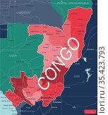 Congo country detailed editable map. Стоковая иллюстрация, иллюстратор Jan Jack Russo Media / Фотобанк Лори