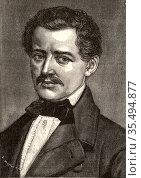 Johann Strauss the Elder (1804-1849) Austrian violinist, conductor... Редакционное фото, агентство World History Archive / Фотобанк Лори