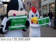 Люди в костюмах животных стоят с плакатами на улице Арбат в городе Москве в Международный день без мяса - 20 марта 2021. Редакционное фото, фотограф Николай Винокуров / Фотобанк Лори