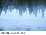 View from icy grotto to the winter Baikal lake in February day. Стоковое фото, фотограф Алексей Кузнецов / Фотобанк Лори
