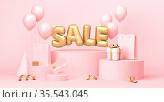 Sale poster with word, balloons, gifts and some shopping related elements. 3d rendering. Стоковая иллюстрация, иллюстратор Евдокимов Максим / Фотобанк Лори