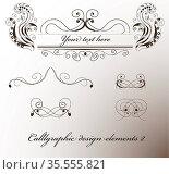 Vintage calligraphic design elements. Vector illustration EPS8. Стоковое фото, фотограф Zoonar.com/yunna gorskaya / easy Fotostock / Фотобанк Лори