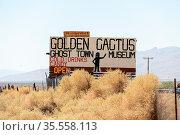 The Golden Cactus, Ghost Town Museum in Pearsonville, California, ... Стоковое фото, фотограф Zoonar.com/Thomas De Wever / age Fotostock / Фотобанк Лори