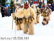 Razlog, Bulgaria - January 14, 2017: People in traditional carnival... Стоковое фото, фотограф Zoonar.com/Nataliya_Nazarova{} / age Fotostock / Фотобанк Лори