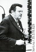 Franz Josef Strauss (1915?1988)  German politician (CSU) and long... Редакционное фото, агентство World History Archive / Фотобанк Лори